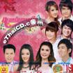 Special album : Rudoo Haeng Kwam Ruk