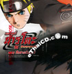 Naruto : The Movie 5 [ VCD ]