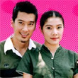 Thai TV serie : Jub Saphai Sai Sakul [ DVD ]