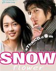 Snow Flower [ DVD ]