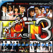 Karaoke VCD : RS. : Hot Release - Vol.3