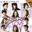 Karaoke VCD : Grammy - Voice of Love