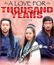 Love of Thousands Years [ DVD ]