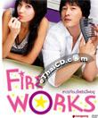 Fireworks [ DVD ]