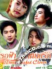 Three Leafed Clover [ DVD ]