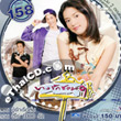 Thai TV serie : Bangrak soi 9 - set #76