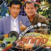 MP3 : Chai Muangsingh & Roongpetch & Eiw Pimpayom