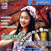 Karaoke VCD : NongBenz Junior - Kong Zaap Esarn