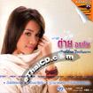 Karaoke VCD : Tai Orathai - Fhun Yung Klai Jai Yung Ngao