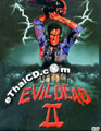 Evil Dead 2 : Dead by Dawn [ DVD ]