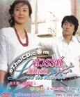 Korean serie : Love In Heaven - Box. 2 [ DVD ]