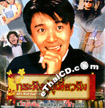 All's Well End's Well [ VCD ]
