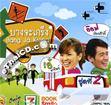 TV show : Bang Ja Kreng - Vol.2