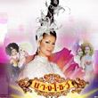 Thai TV serie : Nang Show [ DVD ]