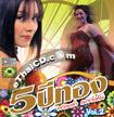 Karaoke VCDs : Pamela Bowden - 5th Golden Year- Vol.2