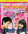 Korean serie : Auction House [ DVD ]