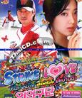 Korean serie : Strike Love [ DVD ]