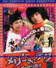 Korean serie : Merry Mary [ DVD ]