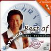 Karaoke VCD : Don Sorn-Ra-bieb - Best of