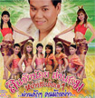 Karaoke VCD : SinchaiNoi Songserm - Yaaw Saderd #1