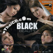 Kararoke VCD : Black Beauty - Black Beauty