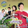 Thai TV serie : Bangrak soi 9 - set #77