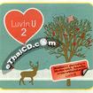 Grammy : Luvin U - Vol.2
