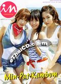 IN Magazine : Vol. 124 [April 2010]