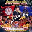 Muay Thai : The best of OneSongChai - Vol.17