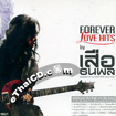 Sue Thanapol : Forever Love Hits