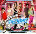Concert VCDs : Valentine : String Combo Vol.1+2