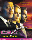 CSI : Crime Scene Investigation 9 [ DVD ]