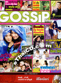 GOSSiP Star  : Vol. 253  [April 2010]