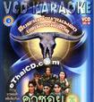 Karaoke VCD : Ka Soi - Ka Soi 3