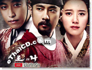 Korean serie : The King and I - Box.1