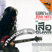 Karaoke VCDs : Sue Thanapol - Forever Love Hits