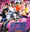 After School [ VCD ]