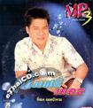 MP3 : Yingyong YodBuaNgarm - Somsri 1992