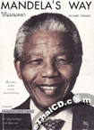Book : Mandela's Way