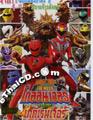 Go-Onger vs Gekiranger [ DVD ]