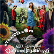 Alice in Wonderland [ VCD ] (The SyFy Channel's)