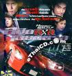 Highway Battle R x R [ VCD ]
