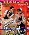 Korean serie : Night After Night [ DVD ]