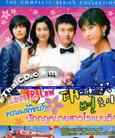 Korean serie : Lawyers of Korea [ DVD ]