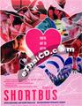 Shortbus [ DVD ]