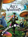 Alice in Wonderland [ DVD ]