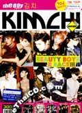 The Boy Magazine : Kimchi 300