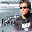 Karaoke VCD : Danuphol - Pop Songs