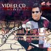 Karaoke VCD : Danuphol - Special For Life