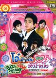 Korean serie : Romance Zero [ DVD ]